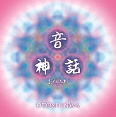 Otoshinwa