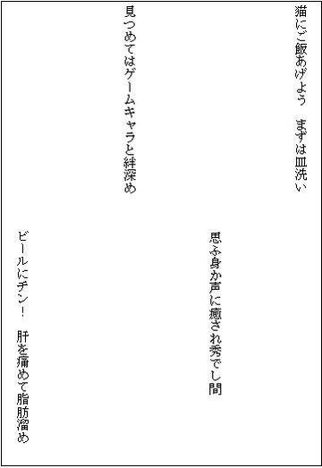 Yuusaihen1_1